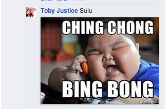 "Meme of Asian child and text ""Ching Chong Bing Bong"""